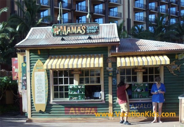 Mama's snack shack is the perfect spot for a quick poolside lunch or a Shaved Ice in your favorite flavor