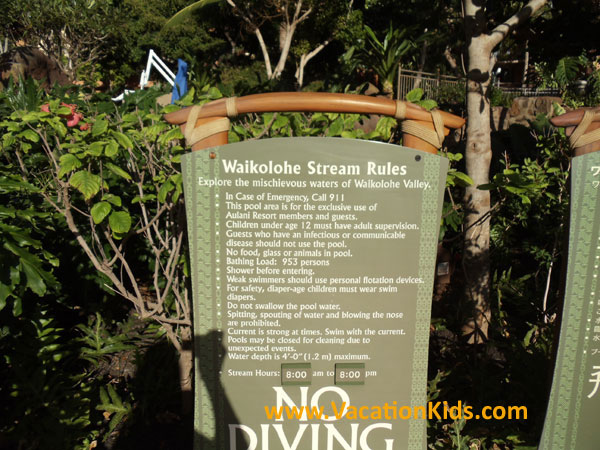 Pool Rules for Disney Aulani resort