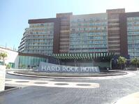 Hard Rock Cancun Hotel Kids Club
